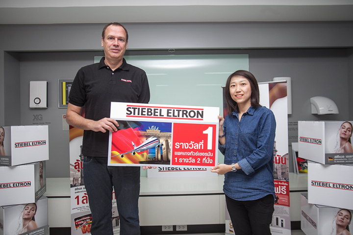 Stiebel-Prize-Giveaway