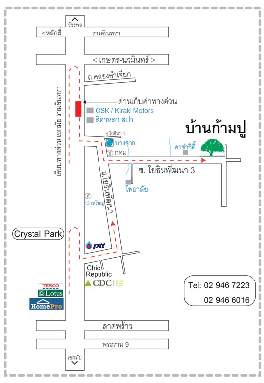 Bankampu Map 2011 A4