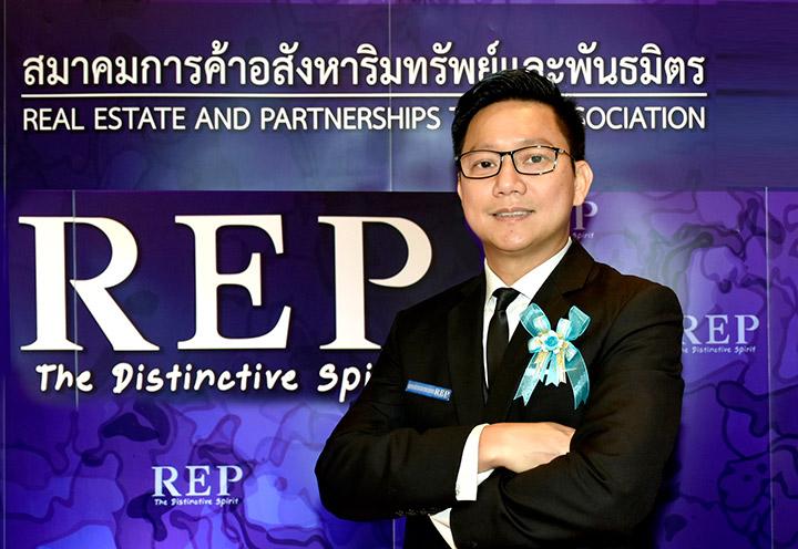 อภิชาติ-REP-02